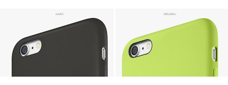 iPhone-6-case-002