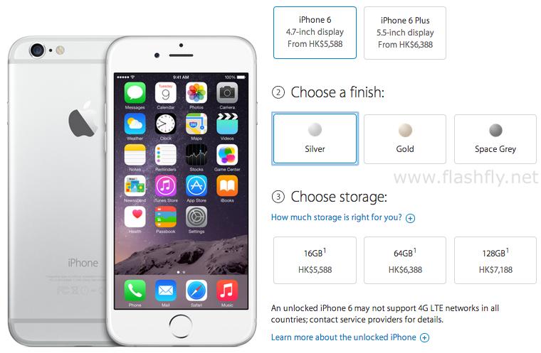 iPhone6-price-in-hk-store