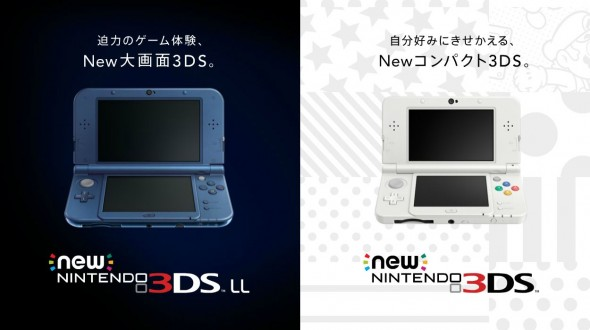 new_3ds_and_3dsxl-590x330