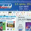 p00-thailandMobileExpo2014