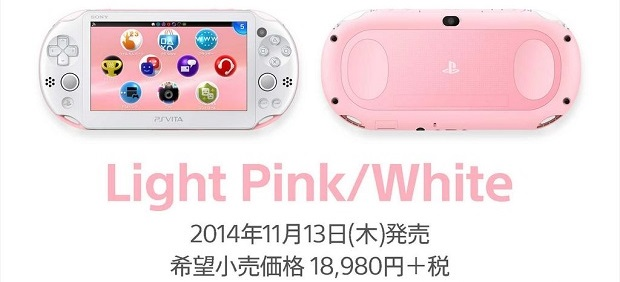 pink1_thumbnail