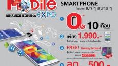 BaNANA-mobile-expo