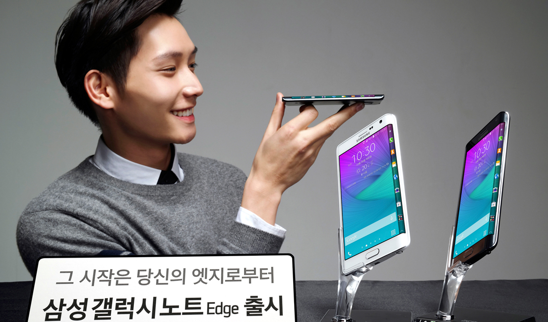 Samsung-Galaxy-Note-4-South-Korea-Launch