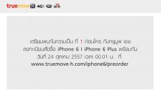 Screen Shot 2557-10-23 at 10.32.13 PM
