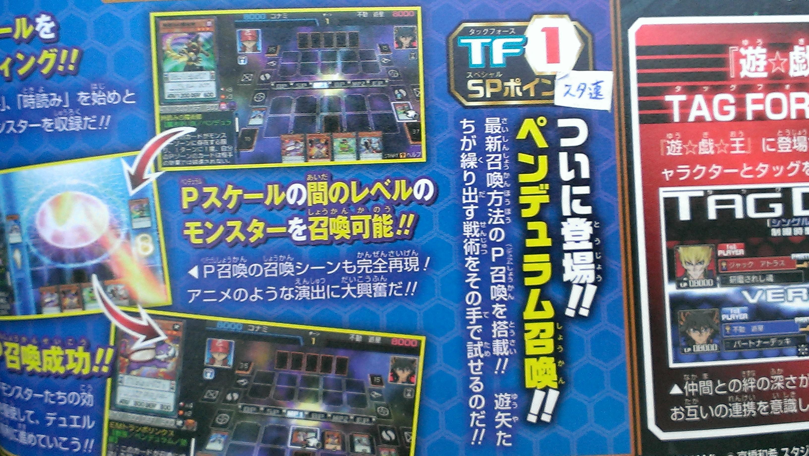 Yugioh-PSP-Ann_10-17-14 (1)