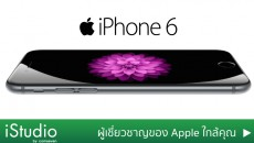 iPhone6_PRNews_FlashFly_905X511