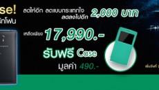 001_News-Find7-17990-965-350