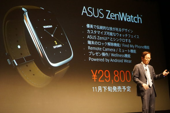 ASUS เตรียมวางจำหน่าย ZenWatch ที่ญี่ปุ่นปลายเดือนนี้ราคา ...
