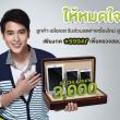 haimodjai_1040x1040
