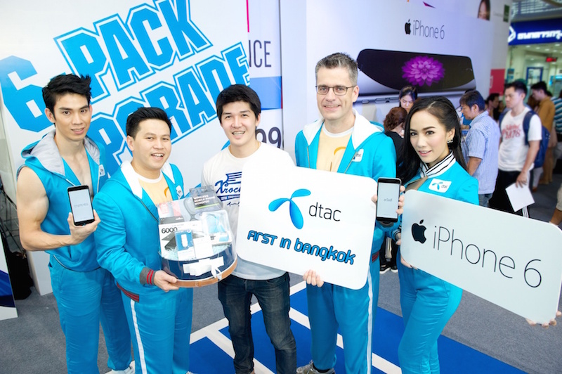 iphone-6-6pack-1