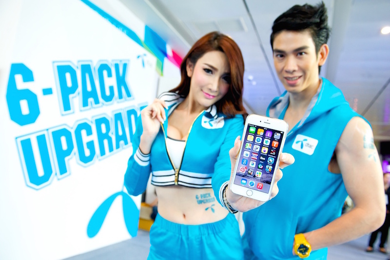 iphone-6-6pack-2