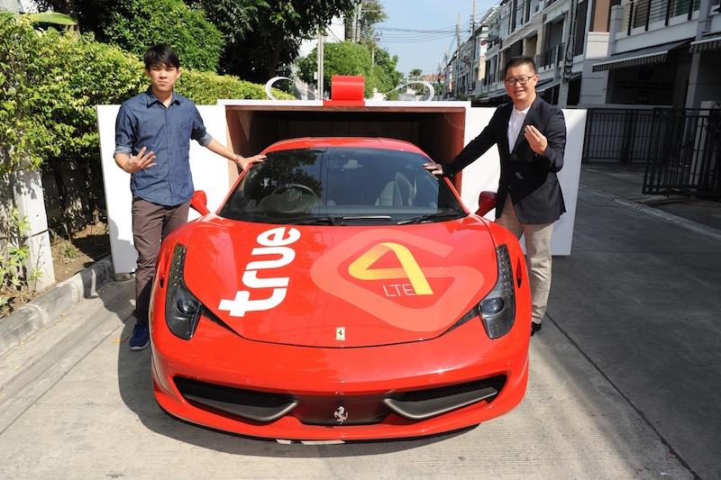 235-1 Ferrari Delivery
