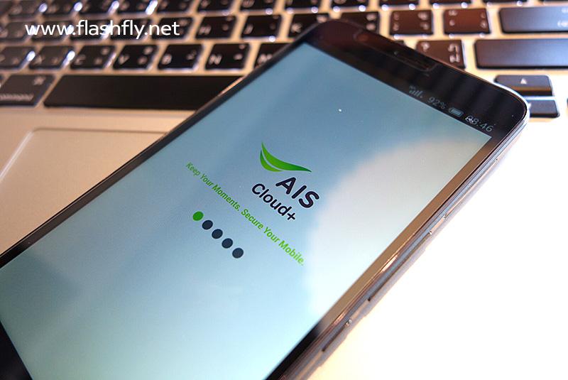 AIS_Cloud_Plus_Advertorial_Review_Flashfly_02