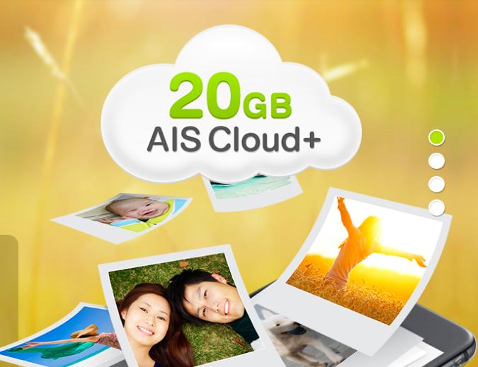AIS_Cloud_Plus_Advertorial_Review_Flashfly_04