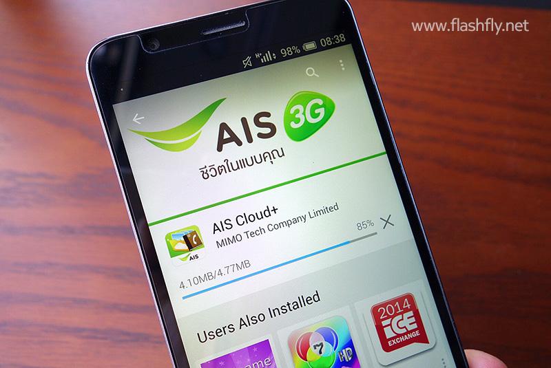 AIS_Cloud_Plus_Advertorial_Review_Flashfly_35