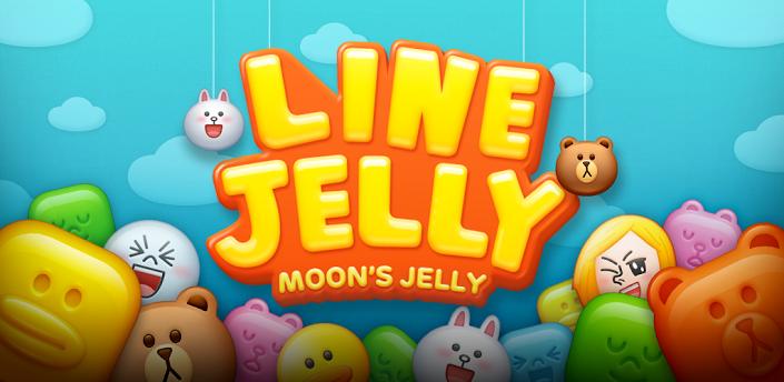 LINE-Jelly-6