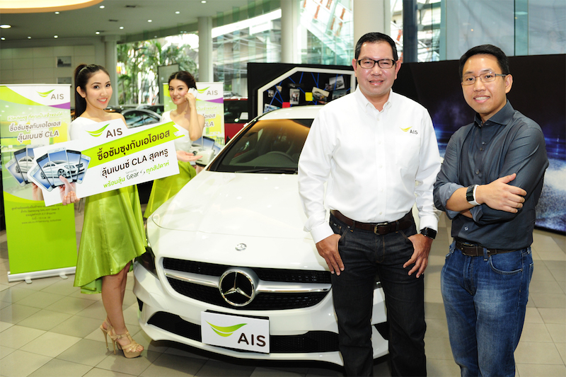 Samsung Promotion with AIS