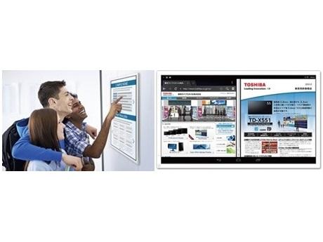 Toshiba-TT301-business-tablet-1