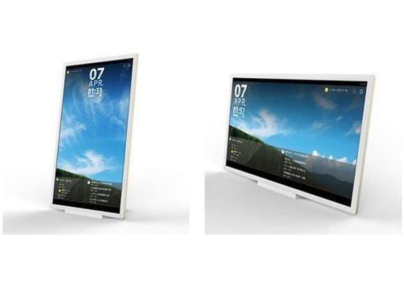 Toshiba-TT301-business-tablet