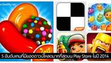google-play-top-5-flashfly