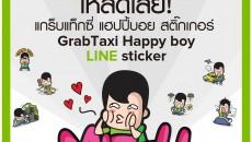 AW_Line_PR-03