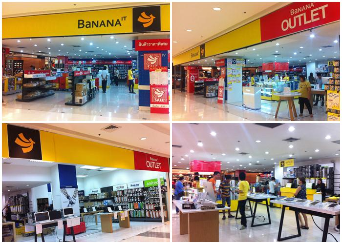 BaNANA IT outlet store