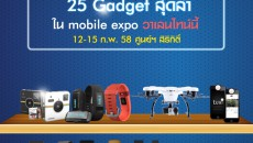 Facebook-Banner-TME2015-25-Gadget