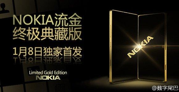 Gold-edition-Lumia-830-1