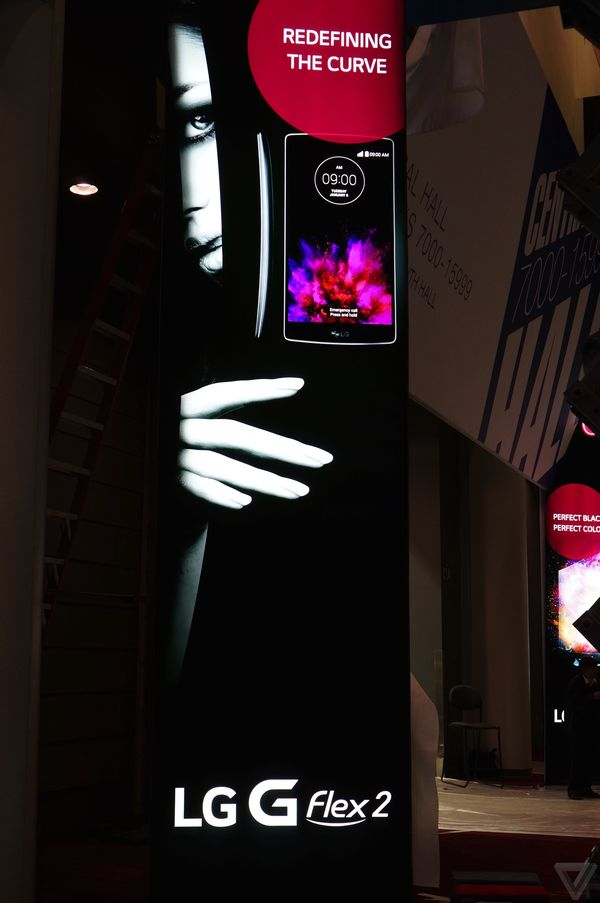 LG-G-Flex2-promote