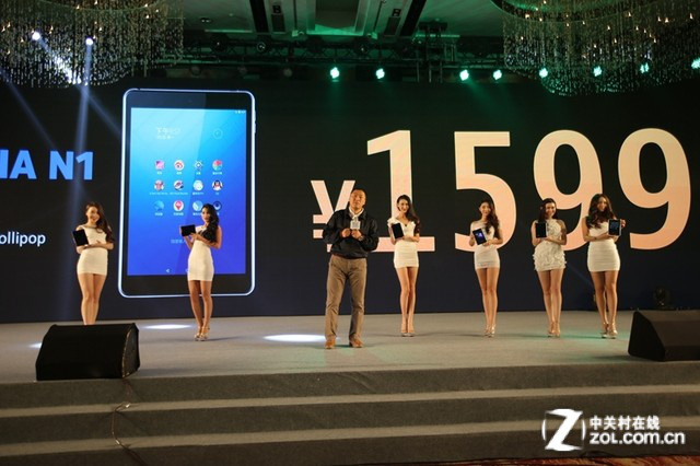 Nokia-N1-price-China