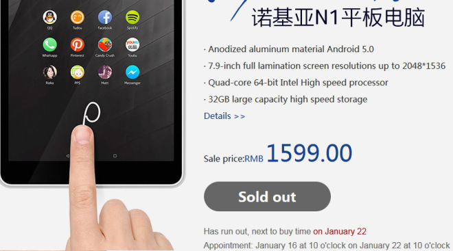 Nokia-N1-sold-out1