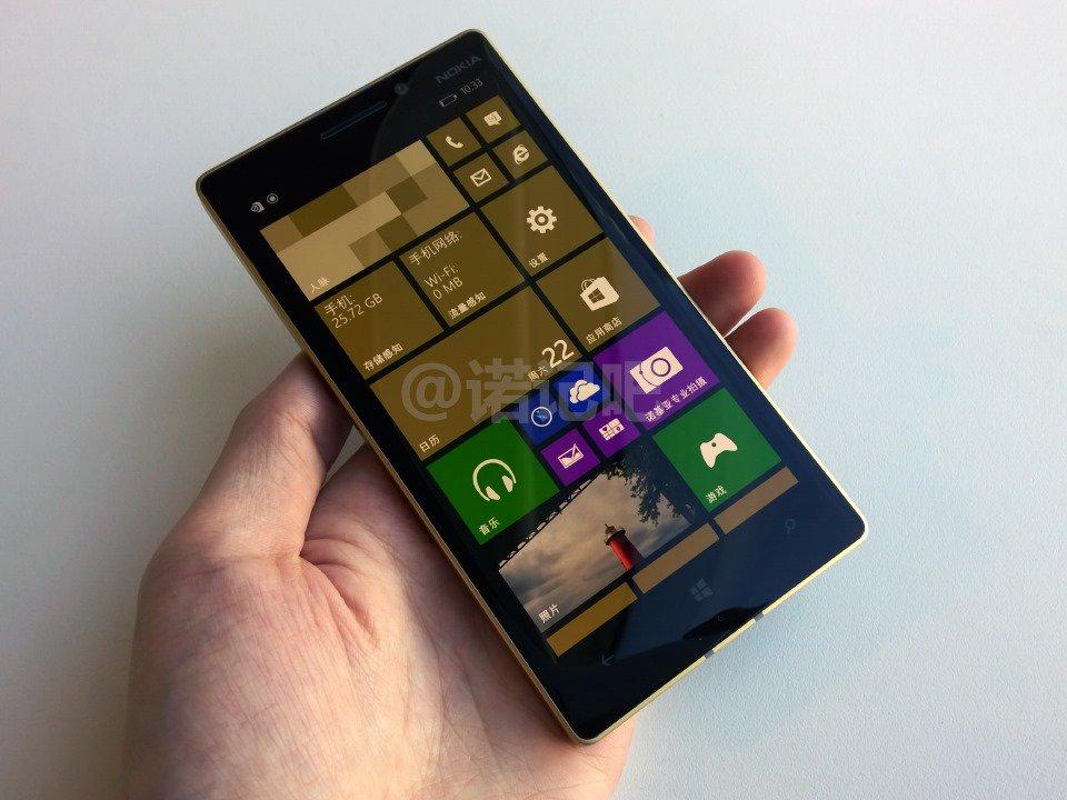 Nokia-lumia-930-gold-edition-01