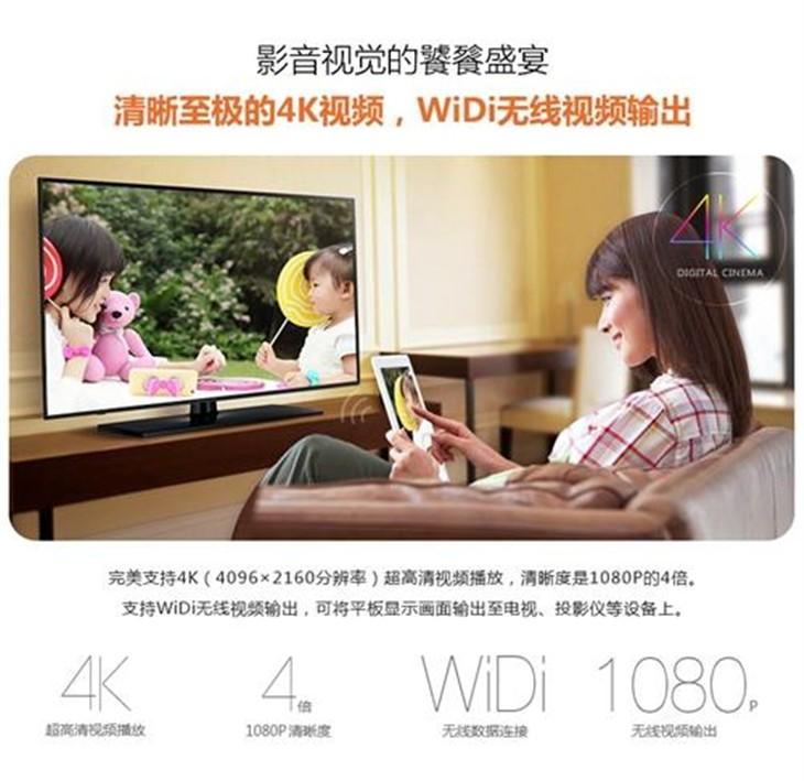 Onda-V919-3G-Air-09