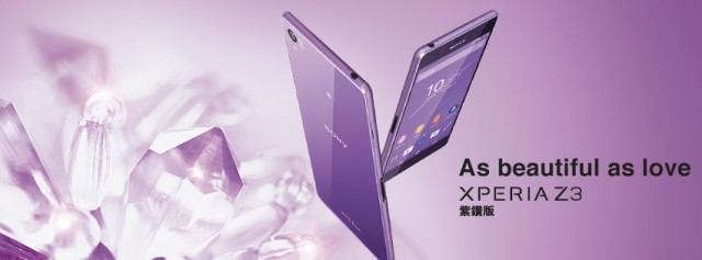 Purple-XperiaZ3-640x237