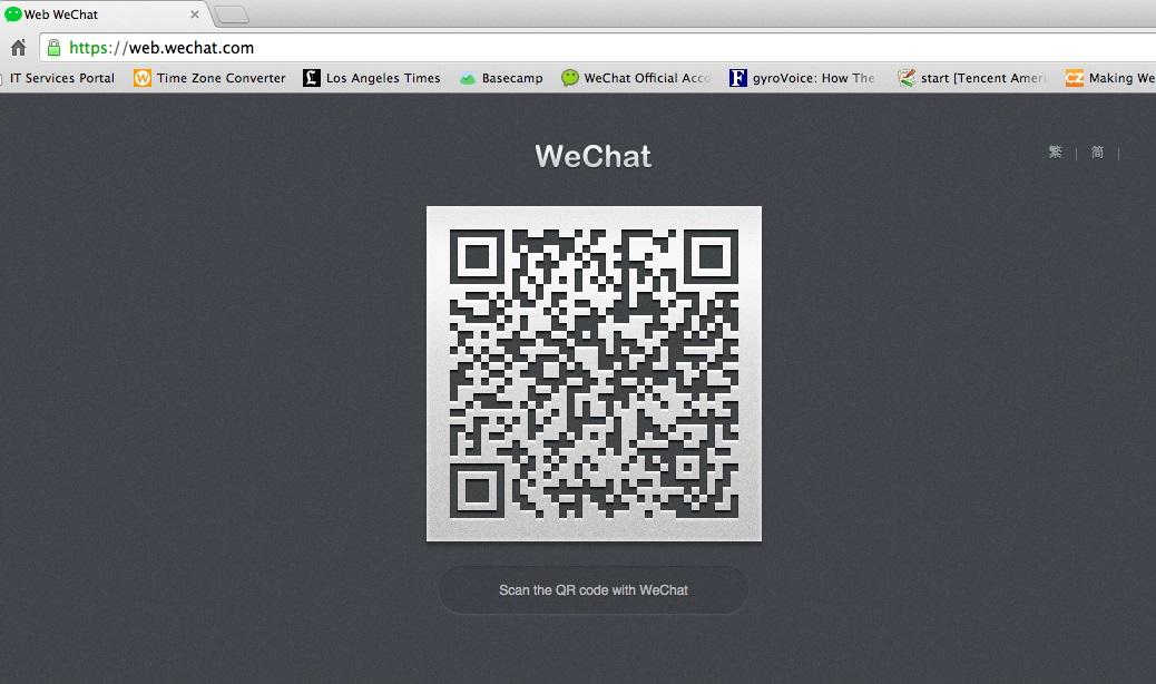 Web WeChat