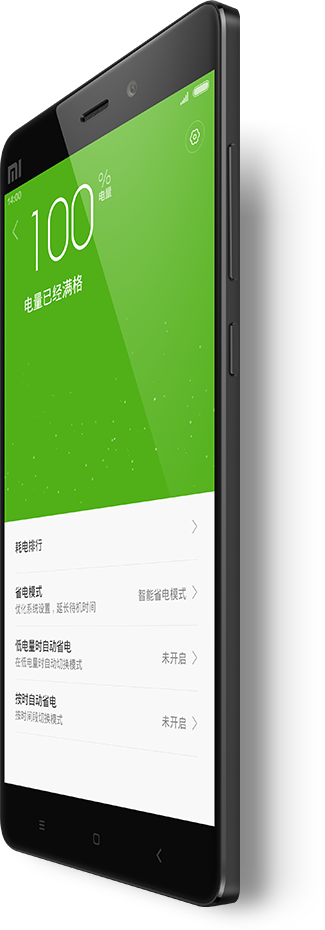 Xiaomi-Mi-Note