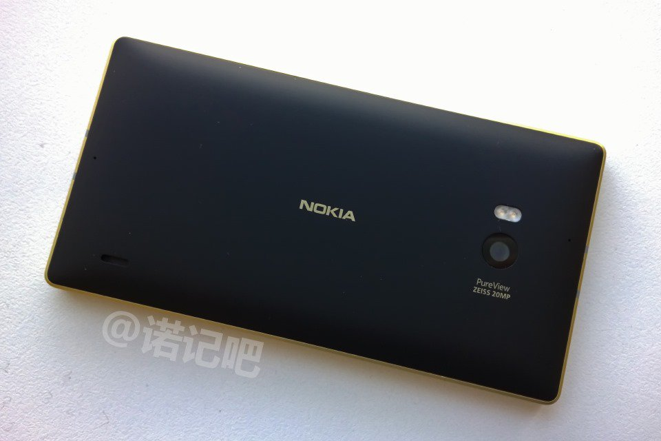 nokia-lumia-930-gold-edition-04