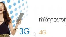 01_3G_4G copy