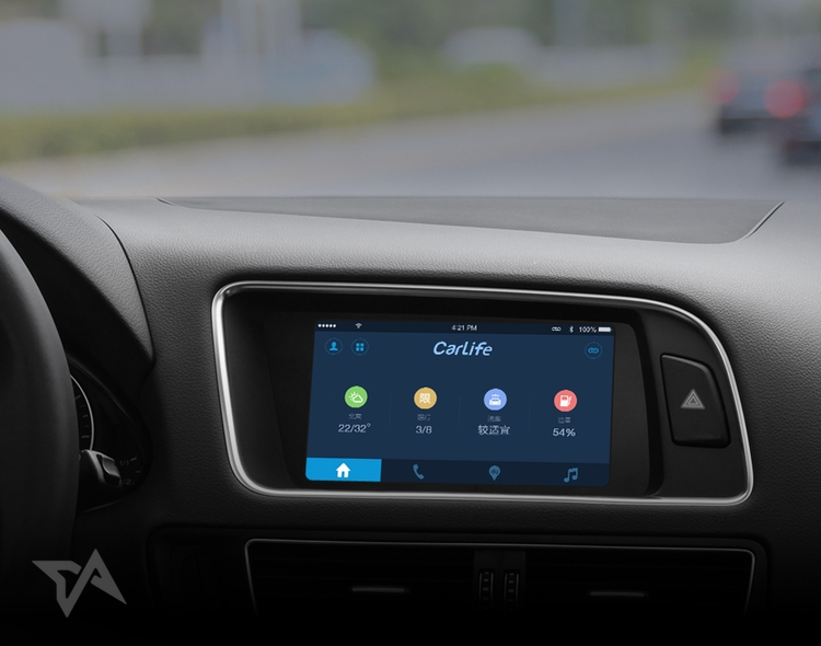 Baidu-challenges-Apples-CarPlay-with-launch-of-CarLife-01