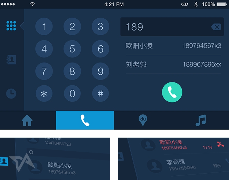 Baidu-challenges-Apples-CarPlay-with-launch-of-CarLife-04