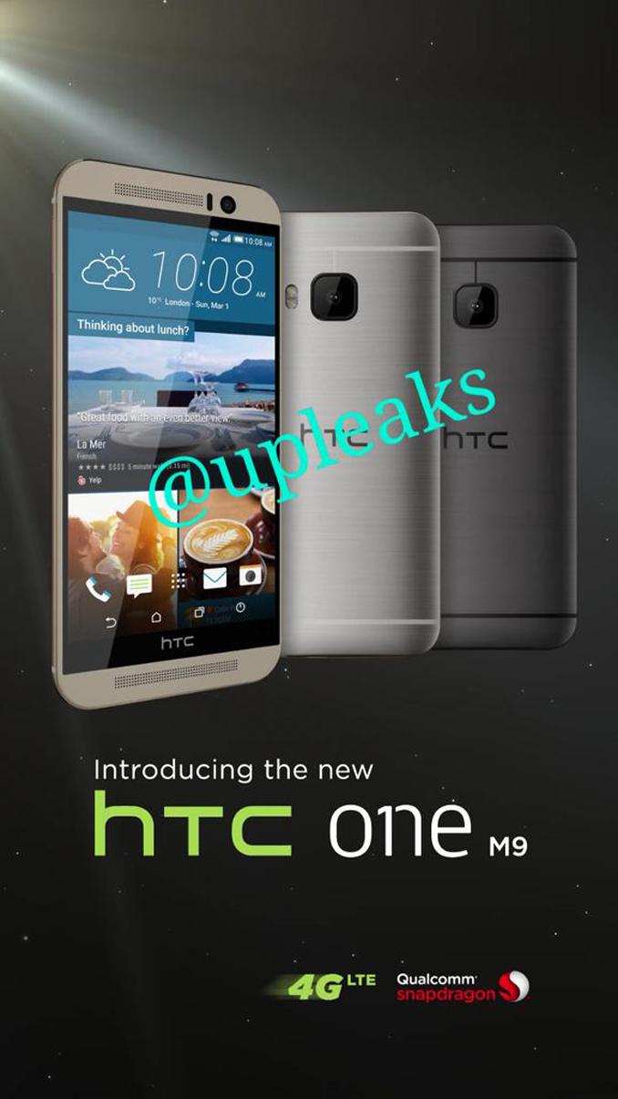 HTC-One-M9-2015-Promo1