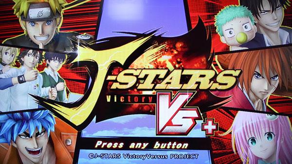 J-Stars-PS4-Gameplay-TpGS15