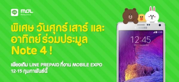 Mobile-Expo-BIG-SALE-2-600x276