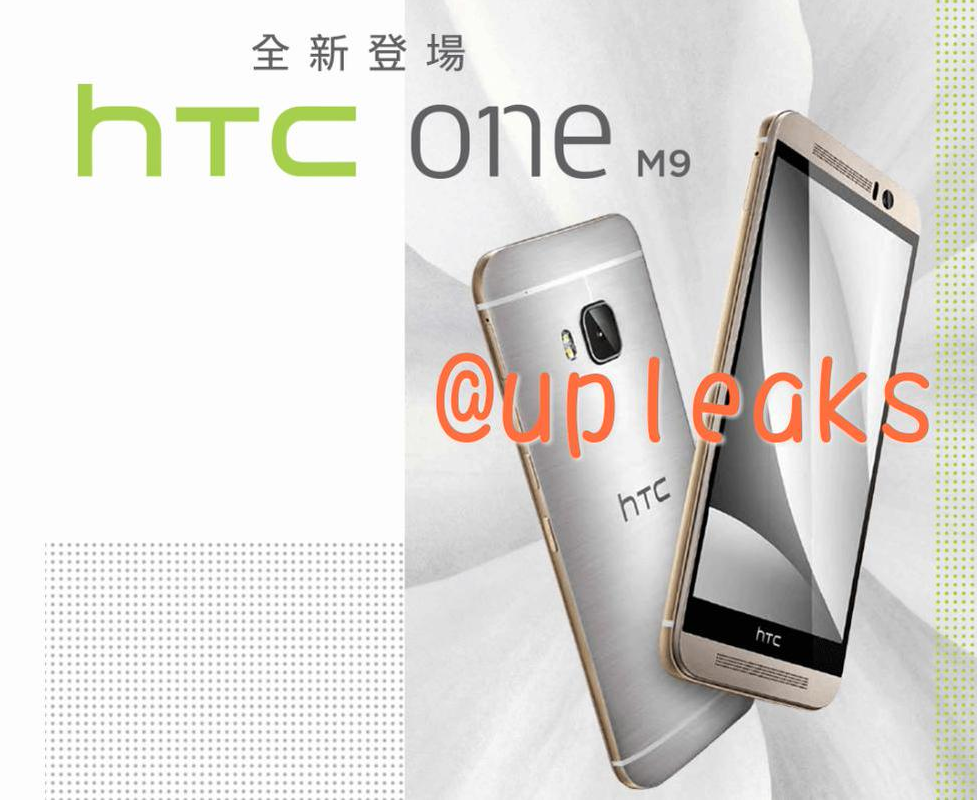 New-renders-that-alelgedly-show-the-HTC-One-M9