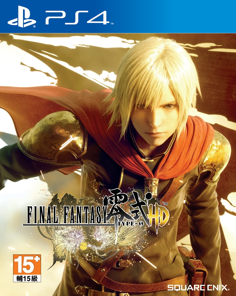 PS4_FF Type 0