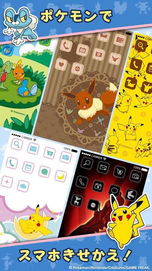 Pokemon-Style-Android-01