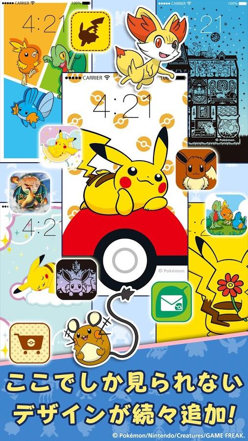 Pokemon-Style-Android-03
