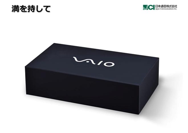 Vaio-smartphone-retail-packaging_1