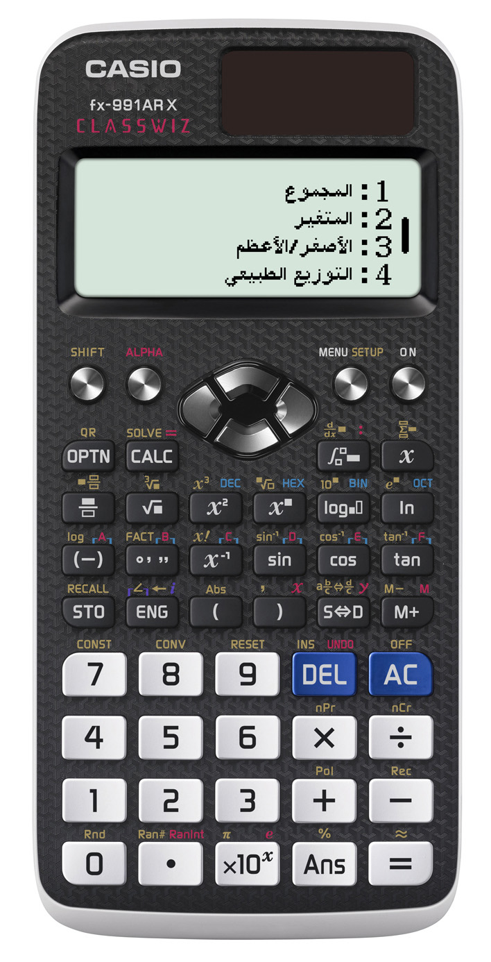 casio_arabic_scientific_calculator.2