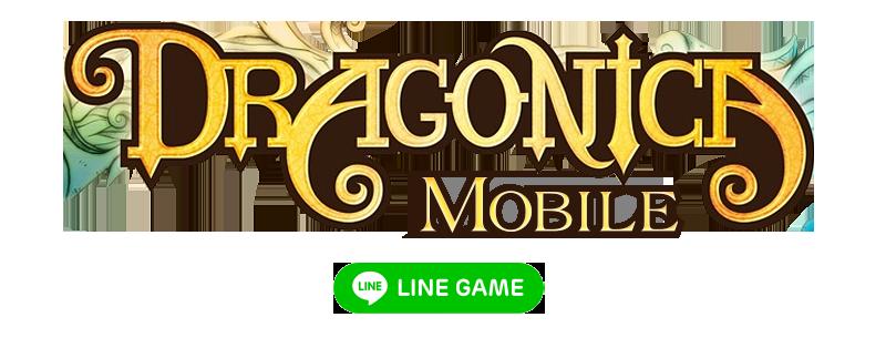Logo LINE Dragonica Mobile